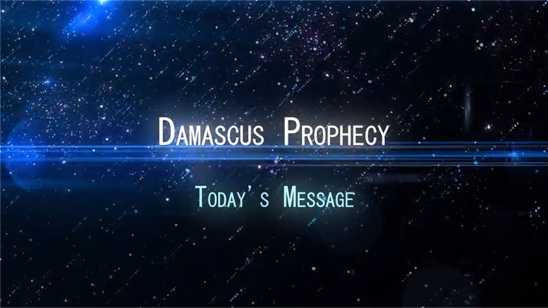Damascus Prophecy